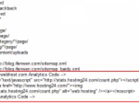 删除000webhost免费空间robots.txt里的统计代码