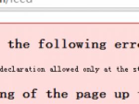 解决Wordpress的Rss Feed输出错误问题