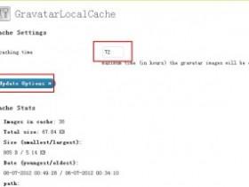 关于Wordpress的Gravatar头像缓存到本地服务器