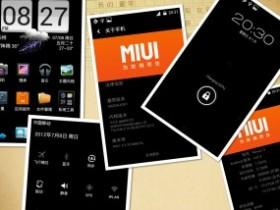 Nexus S 初体验 MIUI