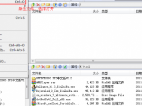UltraISO 制作 U 盘启动盘安装 Win7 系统