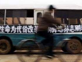 今日之声(2012年11月21日)贫贱不能移