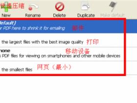小米2013新品发布会讲稿完整版 pdf