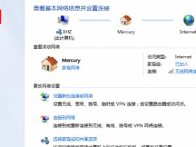 更改 Windows 7 默认 Wifi 连接顺序